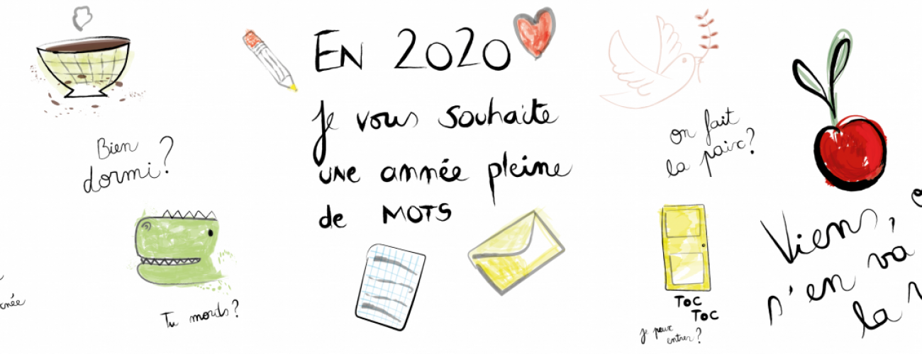 Pierrette en Papier   bonne année 2020